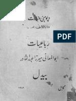 Rubayat e Bedil.pdf