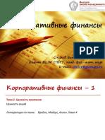 КФ1-3 2016