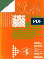 Gurevich-E97.pdf