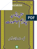 Aqida Tawhid