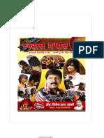 Diwali Ank 2016 1-144 PDF