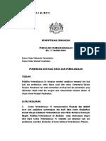 PEKELILING PERBENDAHARAAN.pdf
