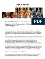 Biography of Sri Chidanandhar of Guhananda Mandali – Sage of Kanchi