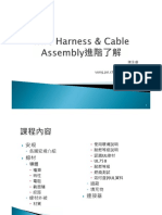 Wire Harness & Cable Assembly_進階瞭解
