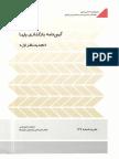 documentslide.com_iran-code-139.pdf