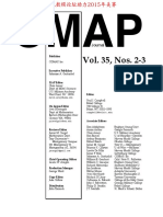2014美国大学生数学建模特等奖论文集