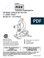 spin_prod_818269912