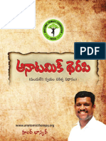 Anatomic Therapy Telugu Book
