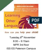 learning languages flyer nov 2016