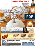 Simorgh Magazine Issue 91