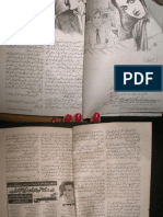 Aaina To Ujla Hao By Shazia Chaudhry urdunovelist.blogspot.com.pdf