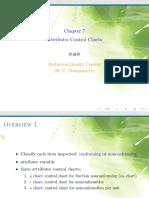 Hsuhl_SQC_Chap7_20151130.pdf