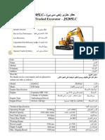JCB JS205LC Technical Specs