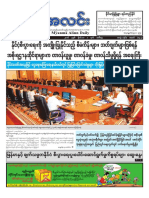 Myanma Alinn Daily_ 1 November 2016 Newpapers.pdf