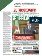 2177_em01112016.pdf