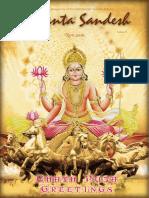 Vedanta Sandesh - Nov 2016