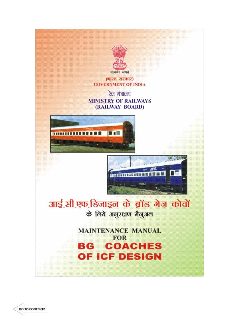 Maintenance Manual for BG Coaches of ICF Design | Passenger Car (Rail) |  Train