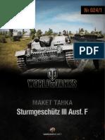 0241 Stug III Ausf f v10