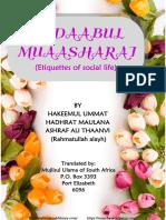 AadaabulMuaasharat-EtiquettesOfSocialLifeByByShaykhAshrafAliThanvi