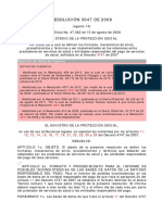 Resolucion Minproteccion 3047 2008
