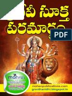 Devi Sooktha Paramardham