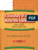 A Dictionary of Islamic Words and Expressions