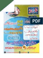 Monthly Uloom E Rabbania Novmeber 2016