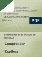 aspectos-pedagogicos