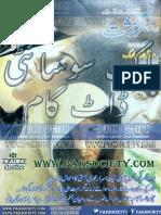 Sarguzasht Digest January 2016