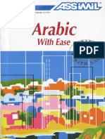 Assimil Arabic With Ease