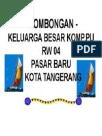 ROMBONGAN