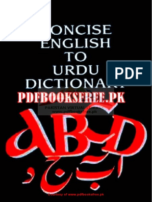 1947_English to Urdu and Roman Urdu Dictionary Complete pdf