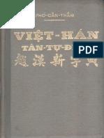 (1955) Việt Hán Tân Từ Điển - Pho Can Tham