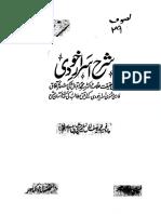 195580488-Sharah-e-Asrar-e-Khudi-Professor-Yusuf-Saleem-Chishti.pdf