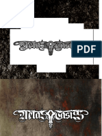 Brochure Metástasis Heavy Metal