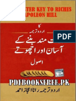 Ameer Honay Kay Tareeqah by Napoleon Hill.pdf