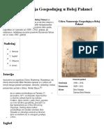 Crkva Vaznesenja Gospodnjeg u Beloj Palanci — Vikipedija, Slobodna Enciklopedija