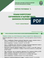 TP1 PojamenergetskogsertifikatainjegovaulogaZakonskaregulativa Jasmina Pavlovic