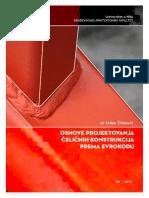 Projektovanje CK Prema Evrokodu 2016-3. Izdanje