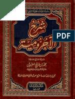 KITAB SARAH JURUMIYAH.pdf