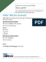 Háblame en Coreano Leccion 5, Nivel 1