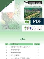 TDH-IT on-soil greenhouse 2016 manual.pdf