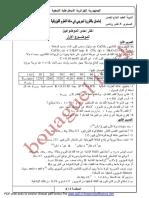 bacbl01_bouaguel.pdf