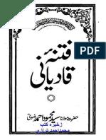 Fitna e Qadyaniat by Syed Mehmood Ahmed Rizvi