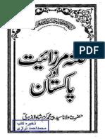 Fitna e Mirzaiat Aor Pakistan