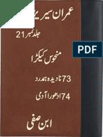 Imran Series By Ibn-E-Safi Jild 21-30