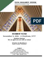 November 5, 2016 Shabbat Card