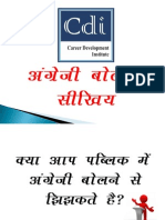 Marathi pdf in spoken english books