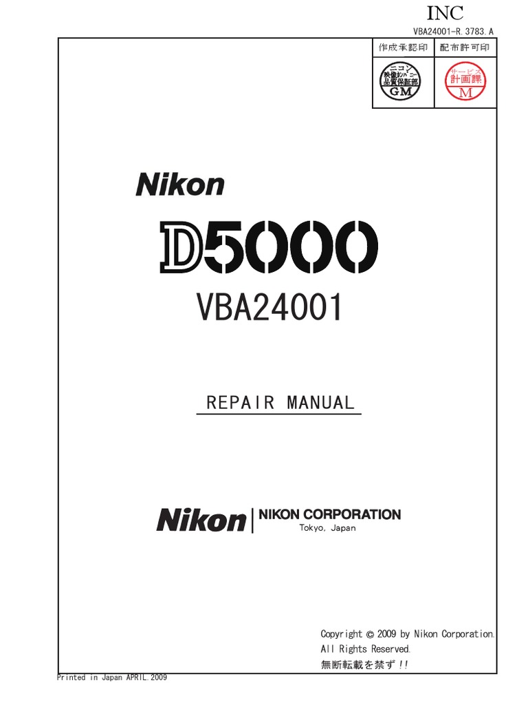 nikon d5000 repair manual pdf soldering electrical connector rh scribd com nikon d5000 repair manual download nikon d5000 owners manual download