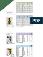 LOKSERT 3620-5.00TWK Key-Locking Thread Insert Kit,M5-.8